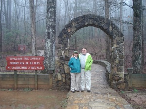 Start of the Appalachian Trail
